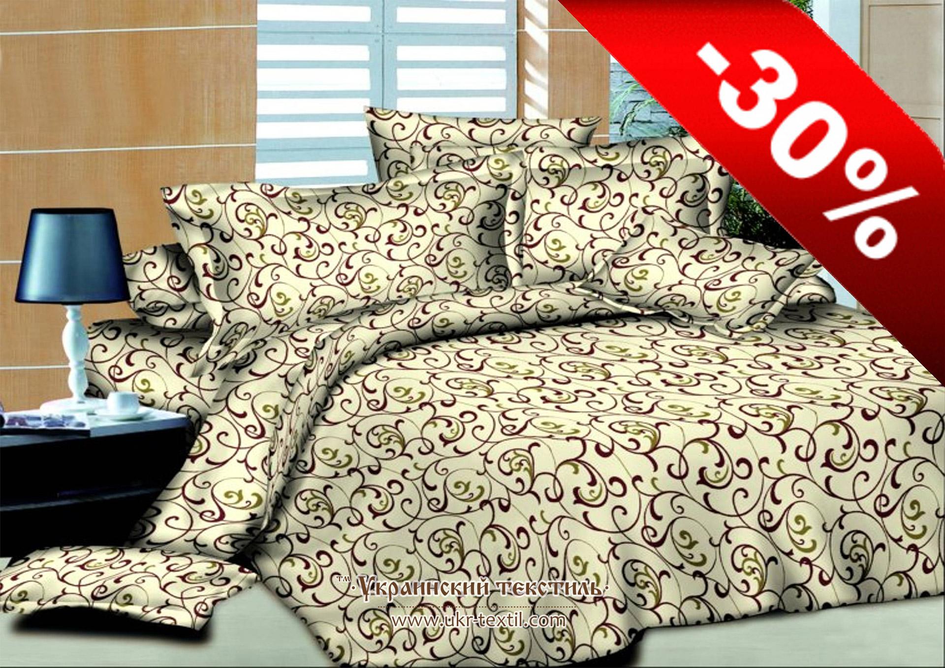 распродажа постельного белья домашнего текстиля и трикотажа украина b4cac6e83a3f9